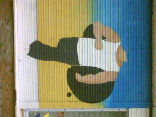 Реклама без головы