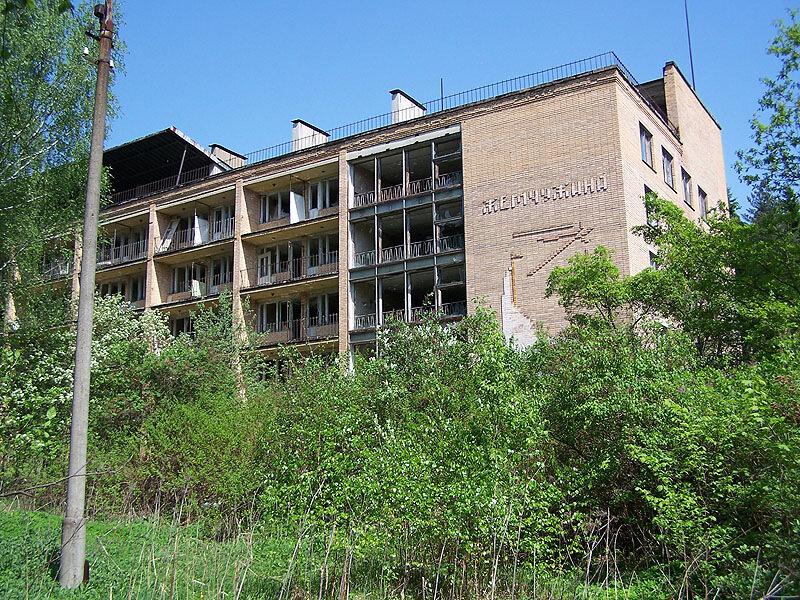 Руины пансионата Жемчужина
