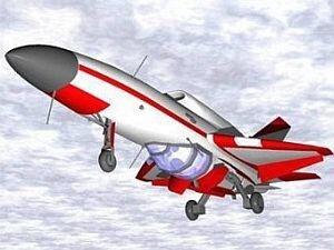 Японский беспилотник с криптоном на борту рухнул в Тихий океан