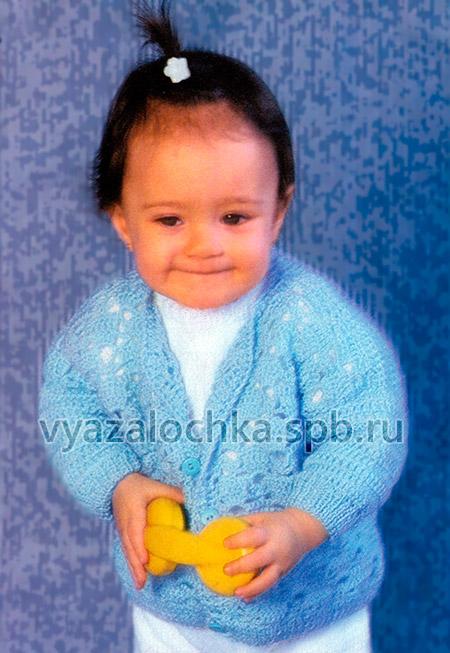 Жакетик для малышки 9-12 месяцев