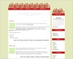 Дизайн для ЖЖ: Красные перья. Дизайны для livejournal. Дизайны для Живого журнала. Оформление ЖЖ. Бесплатные стили. Авторские дизайны для ЖЖ