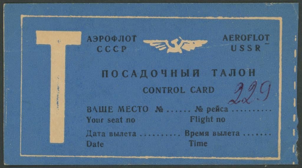1972.jpg