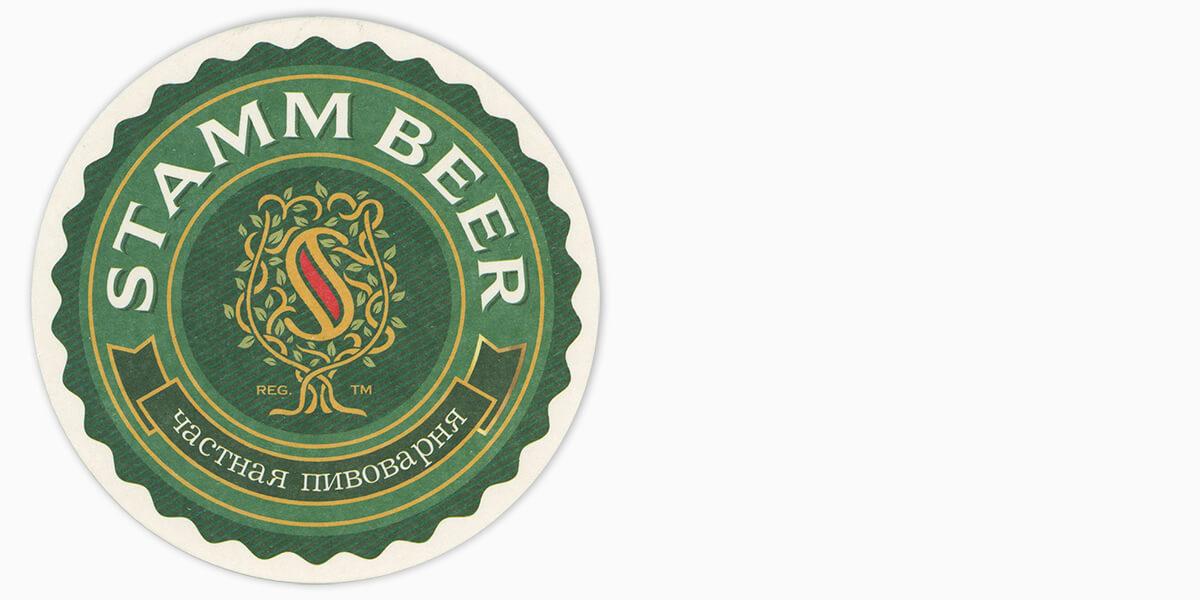 Stamm Beer #126