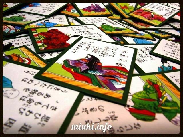 Азартные игры Древней Японии. Во что играли самураи?