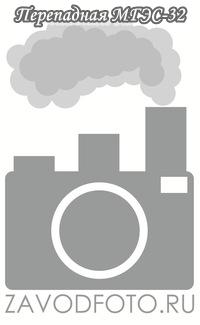 Перепадная МГЭС-32.jpg
