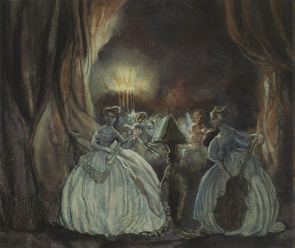 Концерт. 1900.jpg