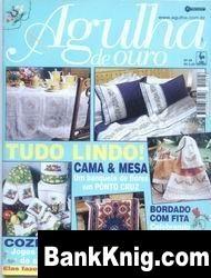 Журнал Agulha de Ouro 49