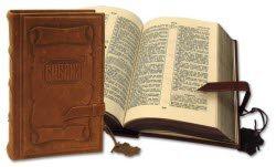 Книга Электронная Библия 1.4