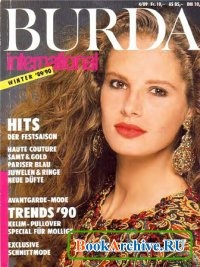 Книга Burda International №4 1989-1990 Winter.
