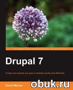 Книга Drupal 7