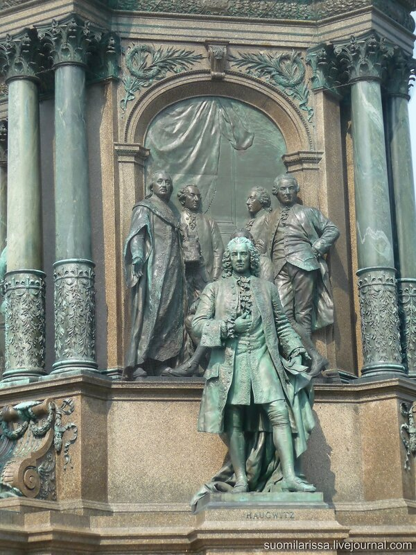 Maria-Theresia-Platz