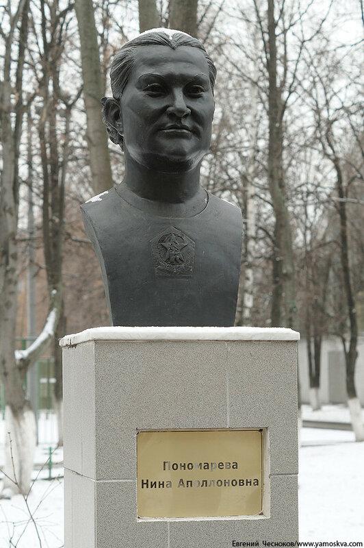 07. ЦСКА. Аллея славы. 26.11.15.03..jpg