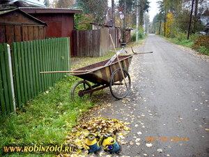 телега для листьев