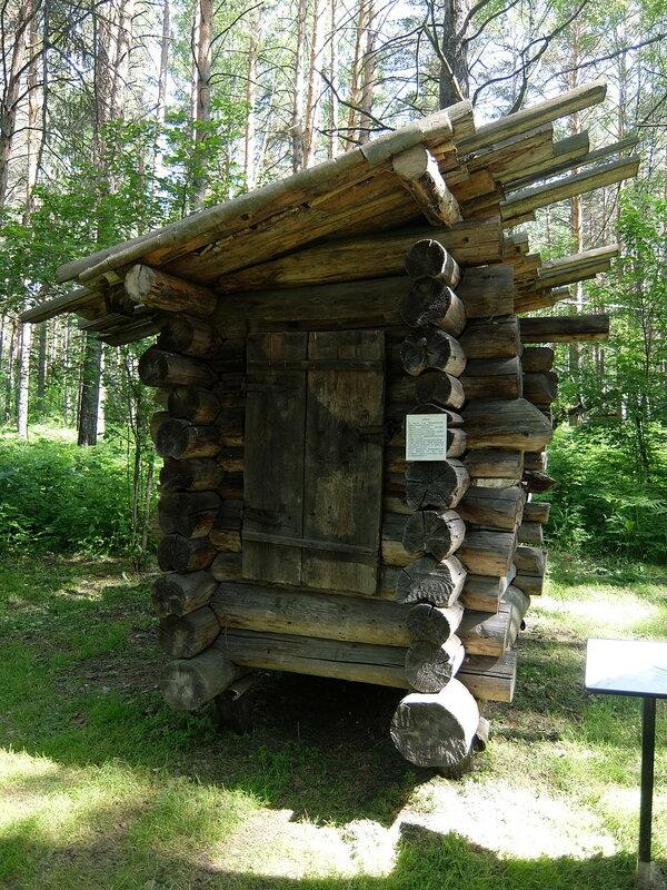 Томская писаница - Шорская усадьба - Амбар