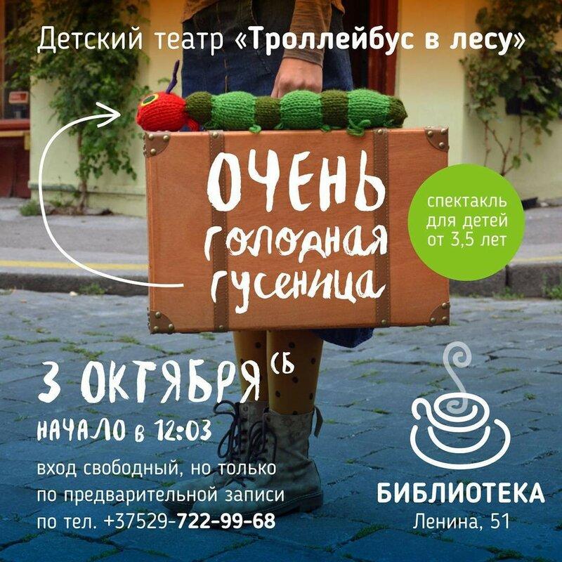 12063184_1628645000732409_102036290_n(1).jpg