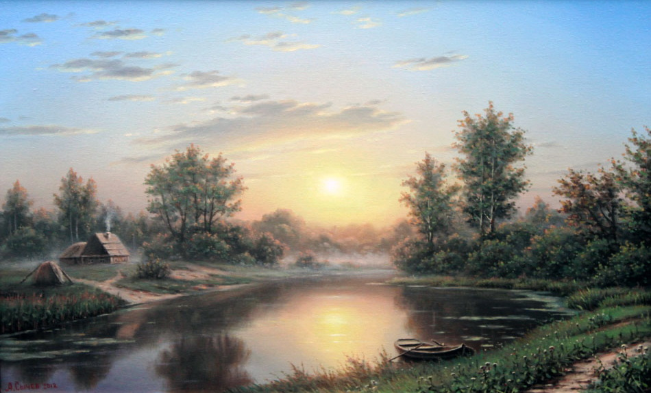 Осень лодка