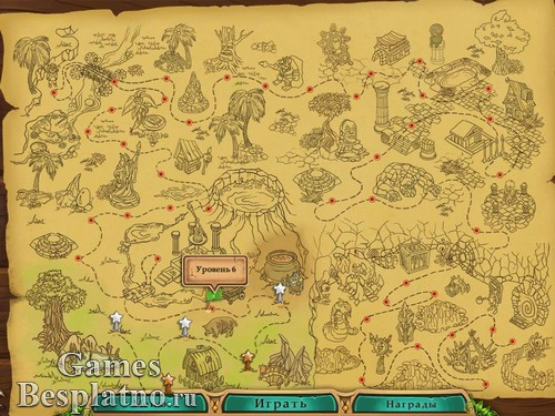 Повелитель погоды 3: В погоне за шаманом
