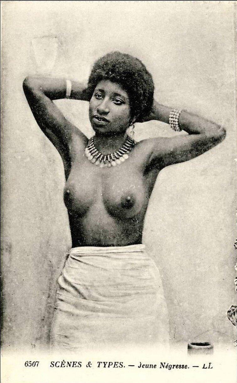 Негритянка