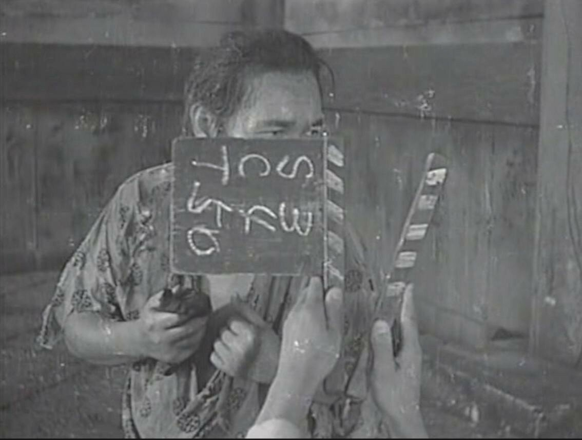1950. На съемках фильма Расемон