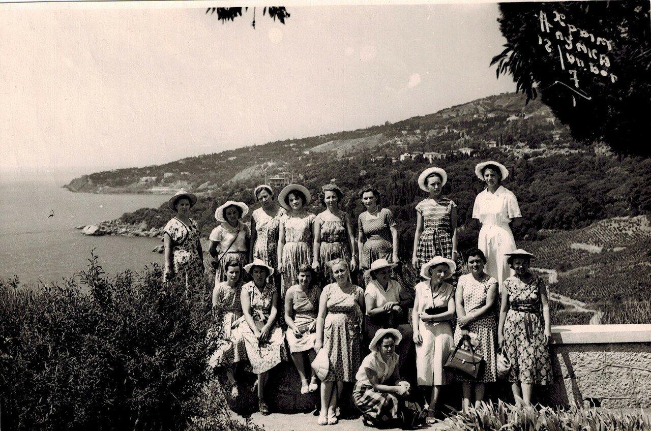 Алупка. 1960