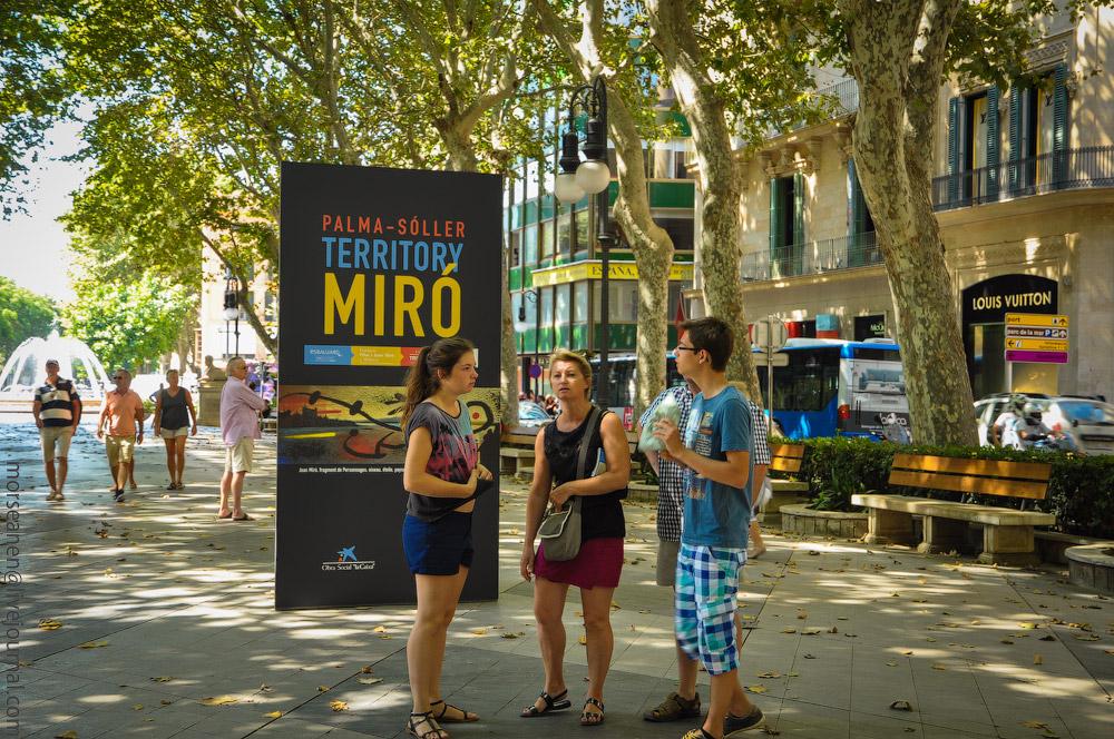 Mallorca-(3).jpg