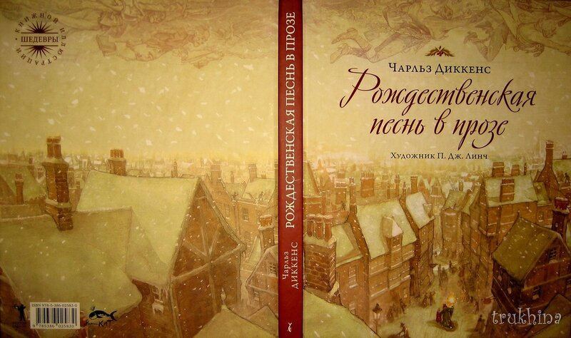 Книга Роберта Дейли Принц Города Б