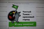 http://img-fotki.yandex.ru/get/4803/art-emius.1c/0_47f66_90b3a826_S.jpg
