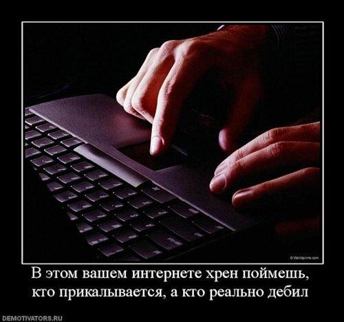 http://img-fotki.yandex.ru/get/4803/c-olia2009.d/0_3a8d1_81a9622e_L.jpg