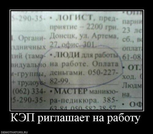 http://img-fotki.yandex.ru/get/4803/c-olia2009.e/0_3a923_fe5c0a7b_L.jpg