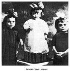 Детство, Эдит - справа