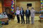 школа 1222 Москва
