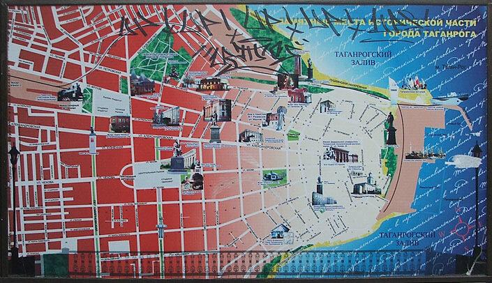 карта горада Т