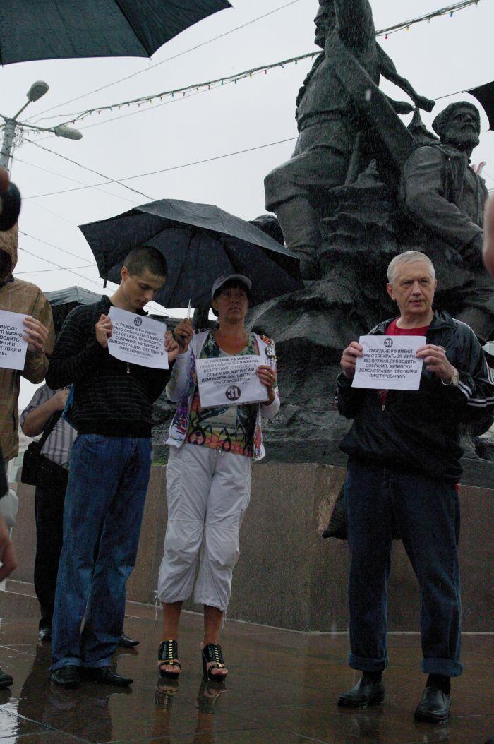 Во Владивостоке в очередной раз прошла акция в защиту 31-й статьи Конституции (ФОТО, ИНТЕРВЬЮ)