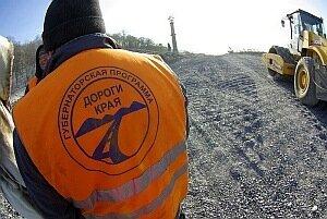 Алексей Ширшов уволен с поста директора департамента дорожного хозяйства