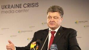 Состоится ратификация Соглашения Украины с ЕС