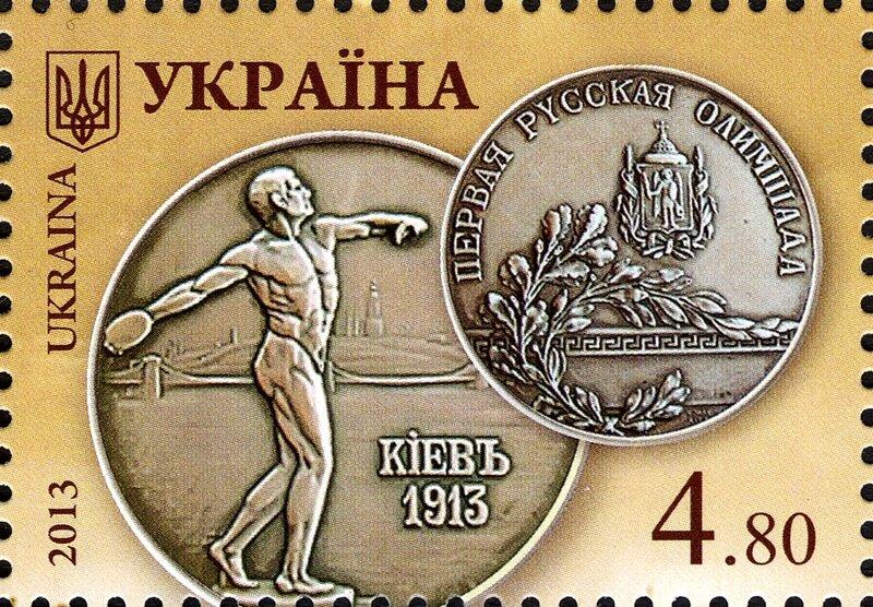 1913 Киев3.jpg