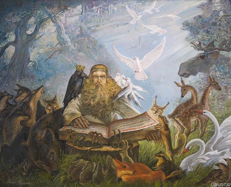 Хранители древнего знания. 0_142c23_f791c490_orig