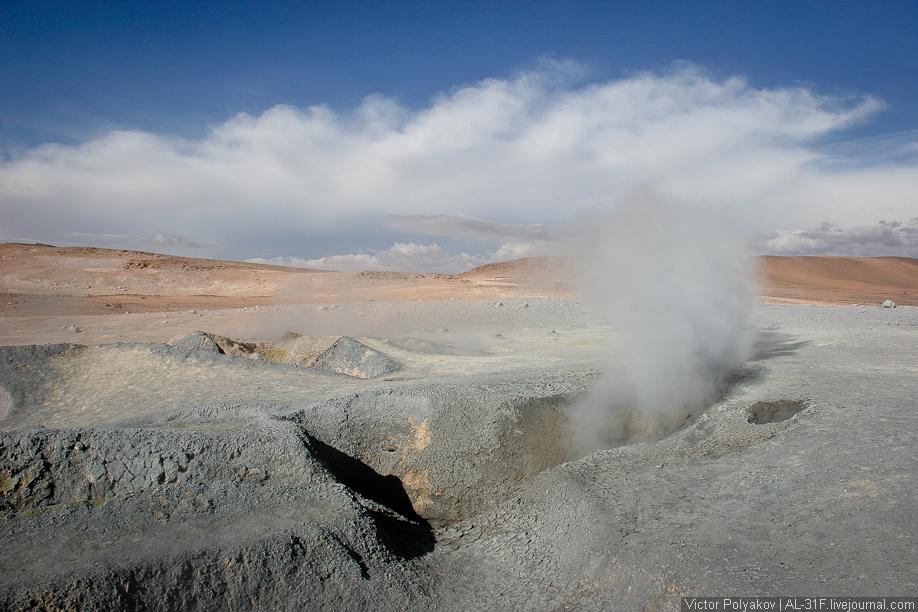 Национальнай парк Эдуардо Авароа. Боливия