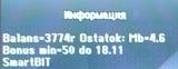 http://img-fotki.yandex.ru/get/4804/18026814.81/0_96530_f4370aaa_orig.jpg