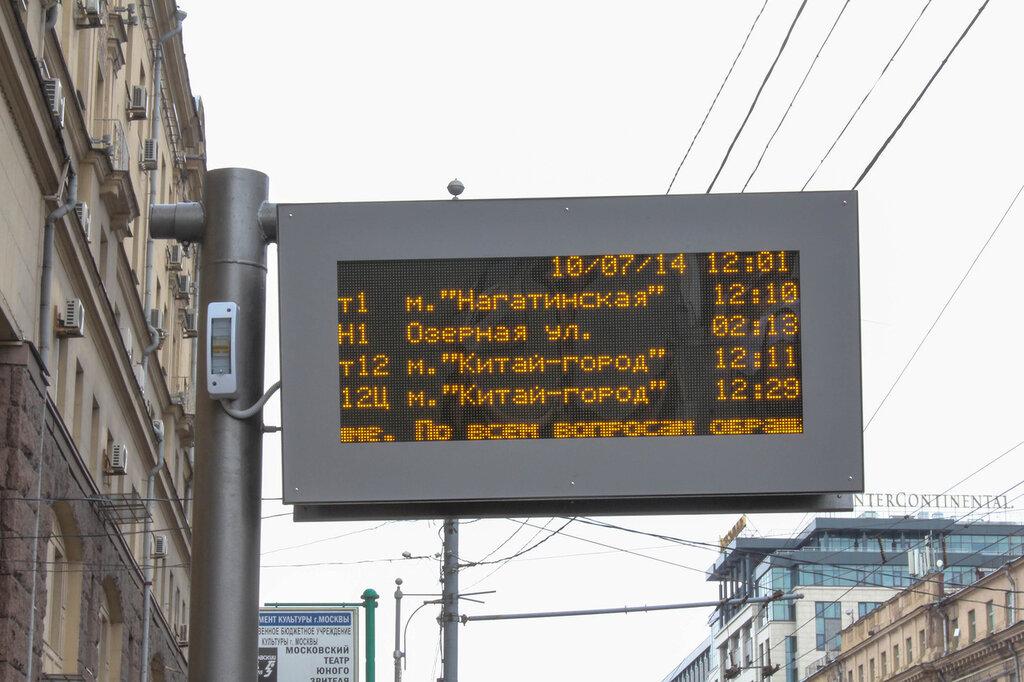 Табло времени ожидания автобуса