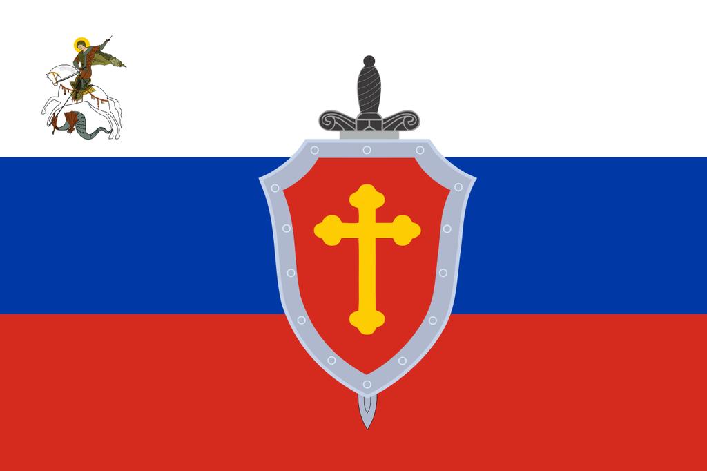 Русская Православная.png