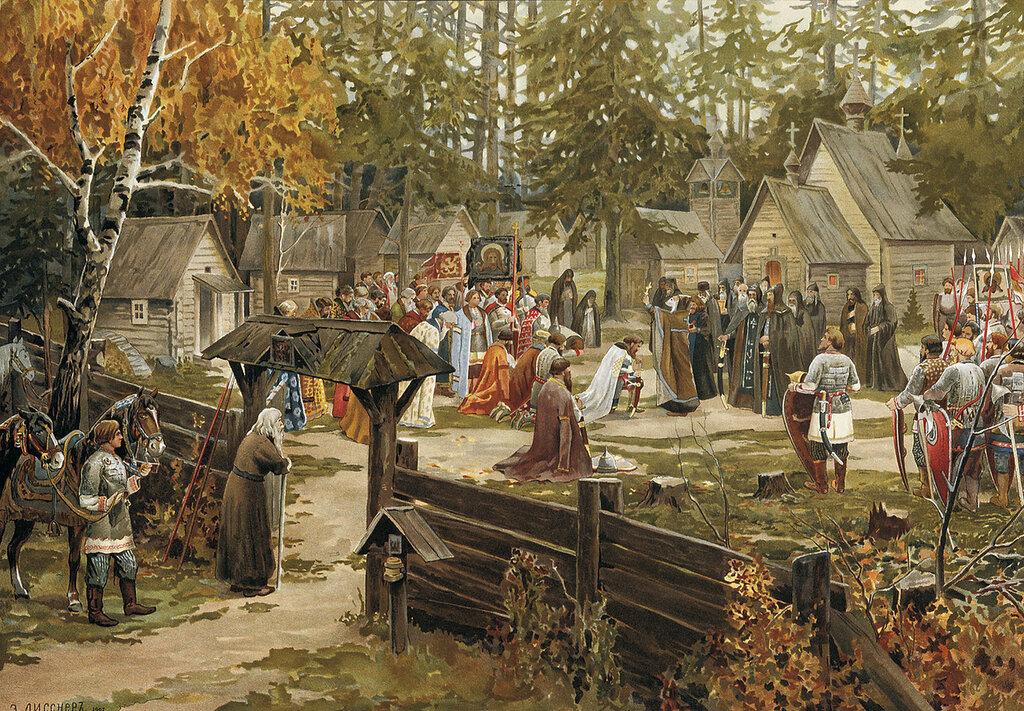 0555.Lissner.Ernst.Troice-Sergieva.lavra.Bumaga.akvarel'.1907.jpg