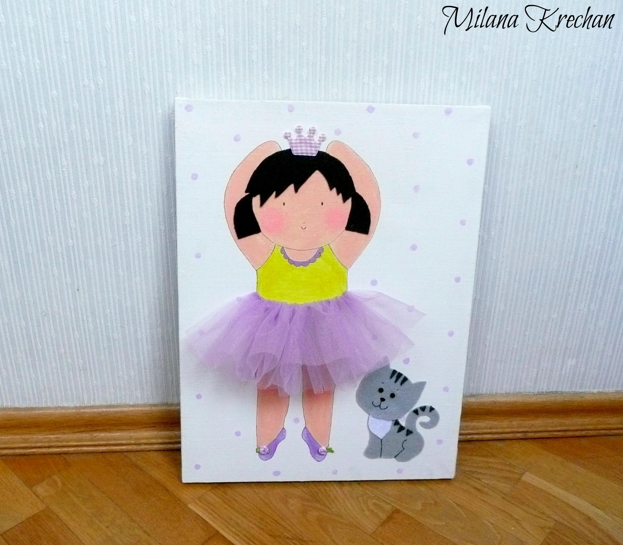 Подушка балерина своими руками