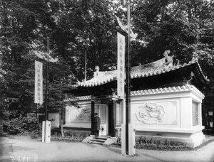 Павильон акционерного общества строительства Китайско-Восточной железной дороги.
