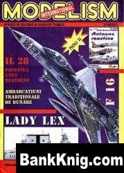 Журнал Modelism   №2  1997 jpg в rar  18,91Мб