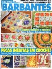 1001 Ideias em Barbantes №1 - 2011