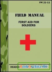Книга First Aid for Soldiers. FM 21-11.