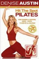Книга Hit the Spot: Pilates