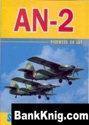 Книга AN-2: Pierwsze 50 Lat (Skrzydła w Miniaturze 14)