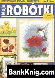 Журнал Moje robotki №2 2003